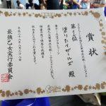 スプラトゥーン 最強乙女軍団決定戦! in アニメイト