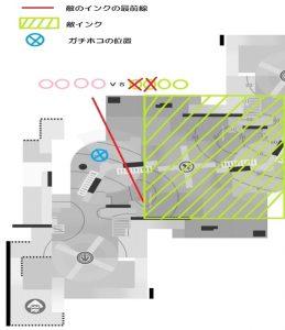 ガチホコ図解09